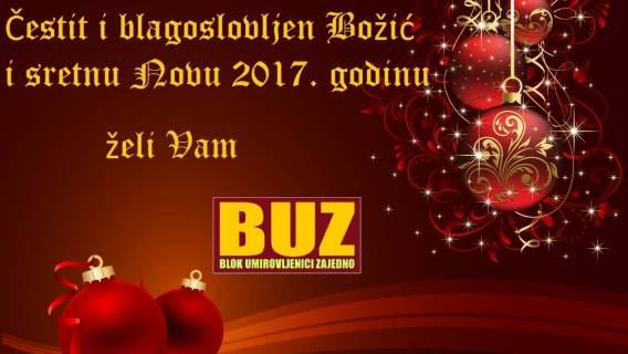 Čestit i blagoslovljen Božić, sretnu i uspješnu Novu 2017.