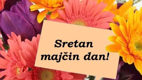 Svim majkama Sretan majčin dan!